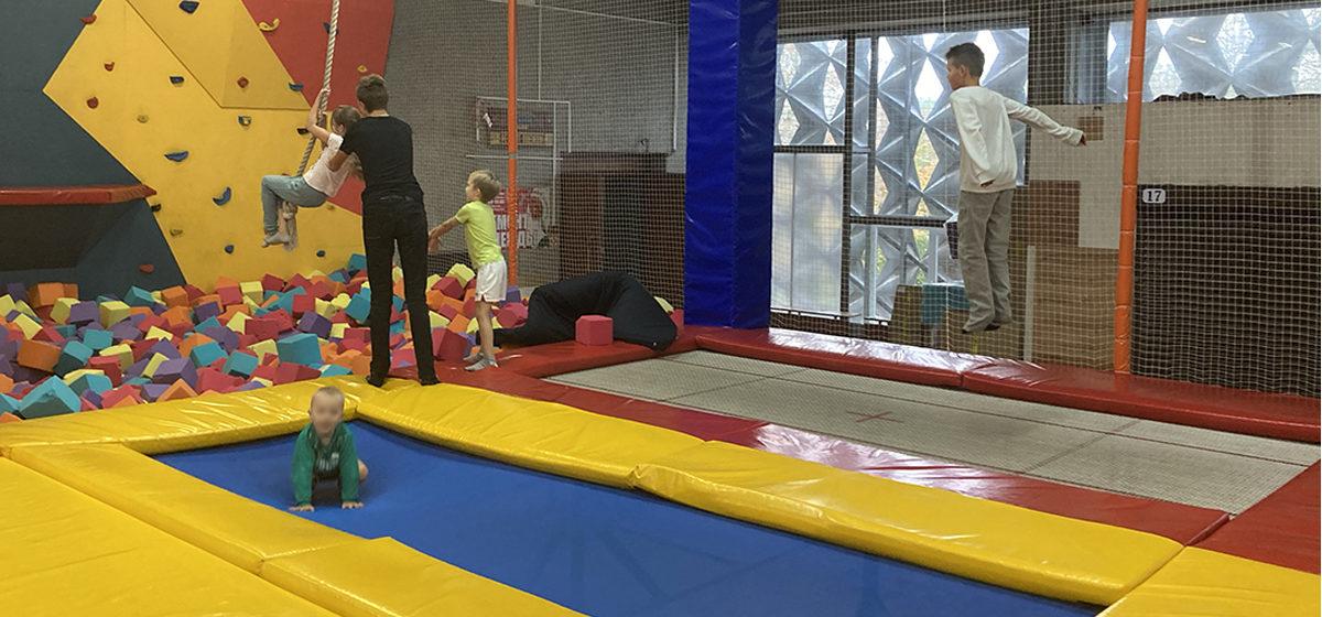 Улетное развлечение для детей и взрослых*