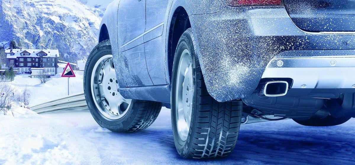 Антикор кузова и зимние шины по отличной цене в Барановичах*