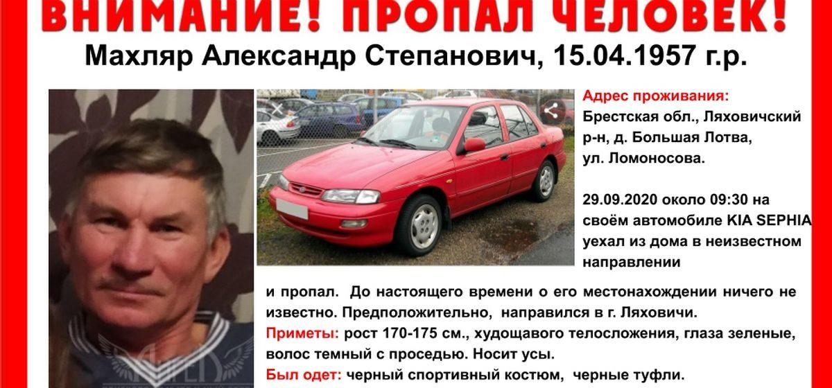 Житель Ляховичского района уехал на машине из дома и пропал
