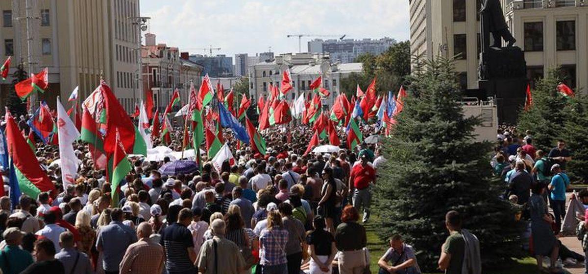 Жителей Барановичей и района «приглашают» на провластный митинг в Минске