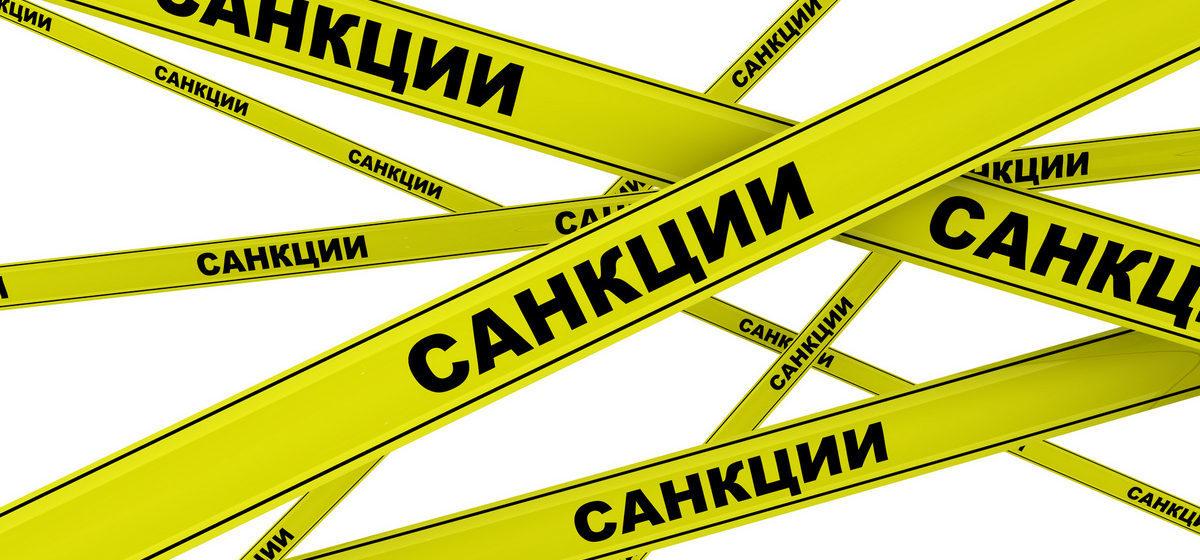 ЕС опубликовал санкционный список: в нем силовики и члены ЦИК