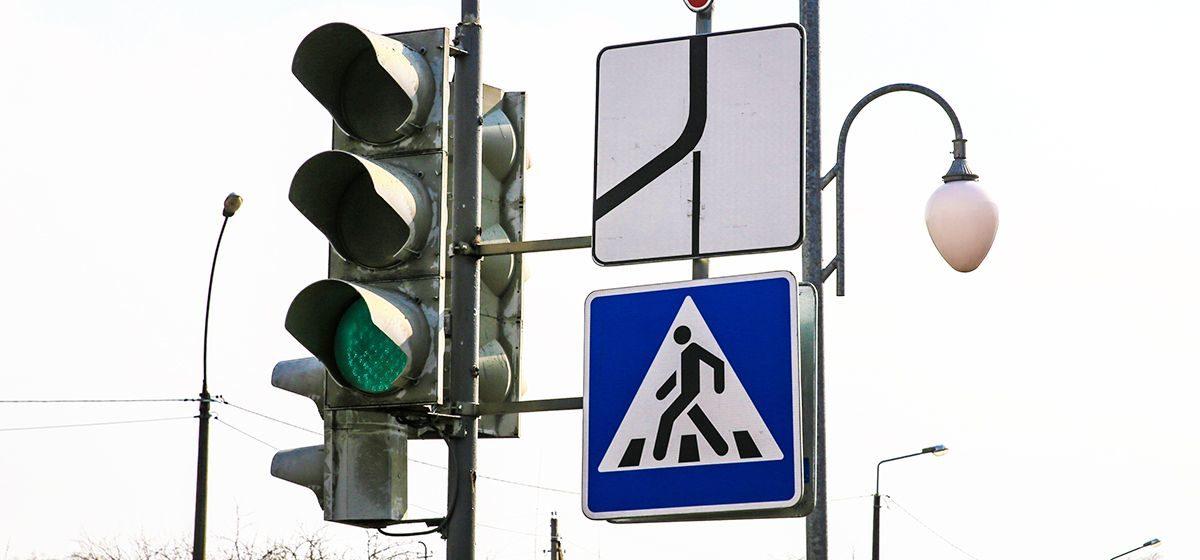 Режим работы светофоров изменится на двух перекрестках в Барановичах