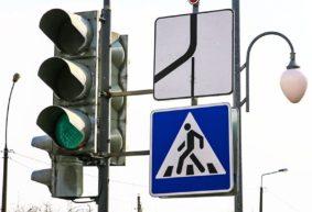 Вопрос-ответ. Почему светофор на перекрестке улиц  50 лет БССР – 50 лет ВЛКСМ не работает в круглосуточном режиме?