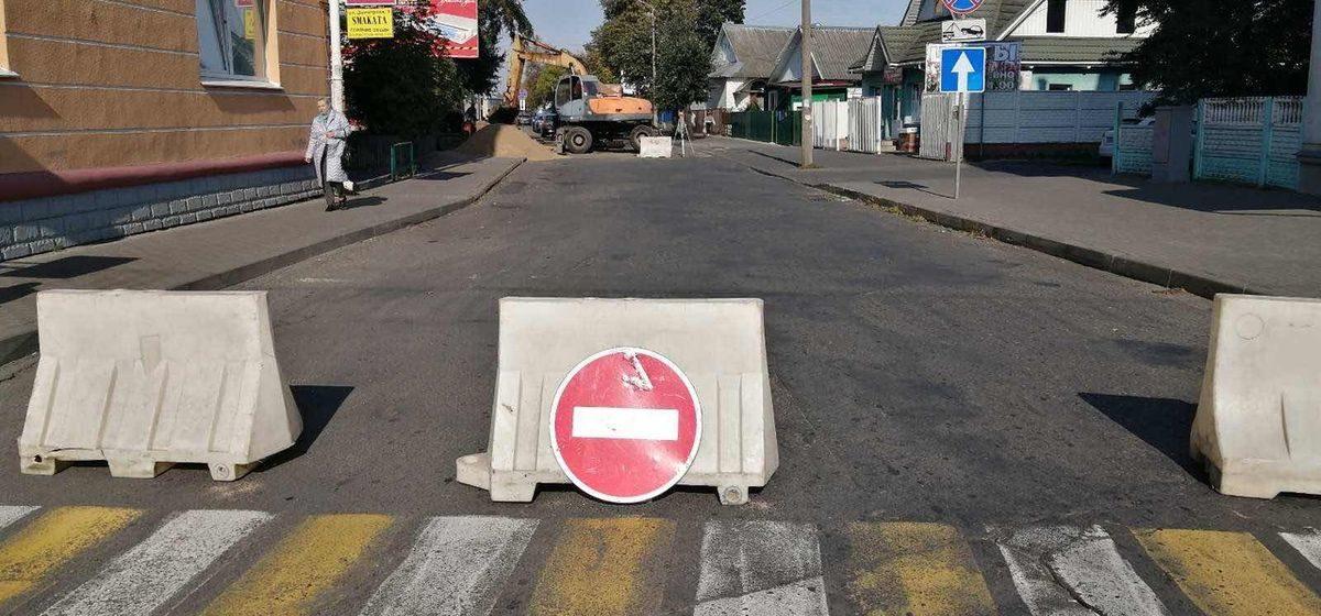 Стало известно, когда откроют улицу Димитрова в Барановичах