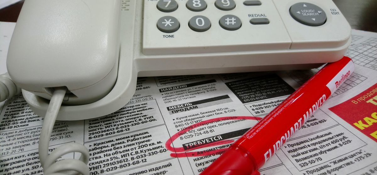 Топ высокооплачиваемых и низкооплачиваемых вакансий марта. Кому предлагают больше $1200 в Барановичах