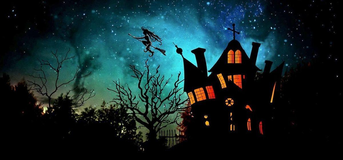 Куда сходить на Хэллоуин в Барановичах?