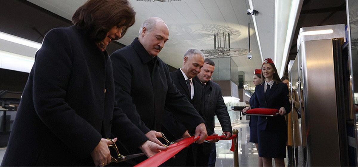 Лукашенко открыл третью линию минского метро