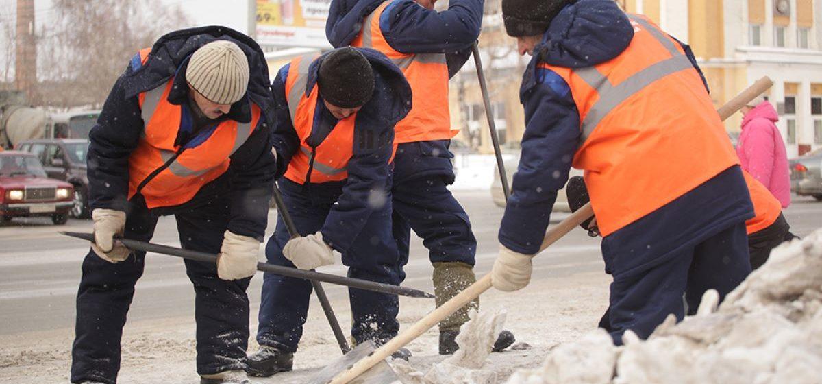 На каких предприятиях осужденные к общественным работам будут отбывать наказание, определил Барановичский райисполком