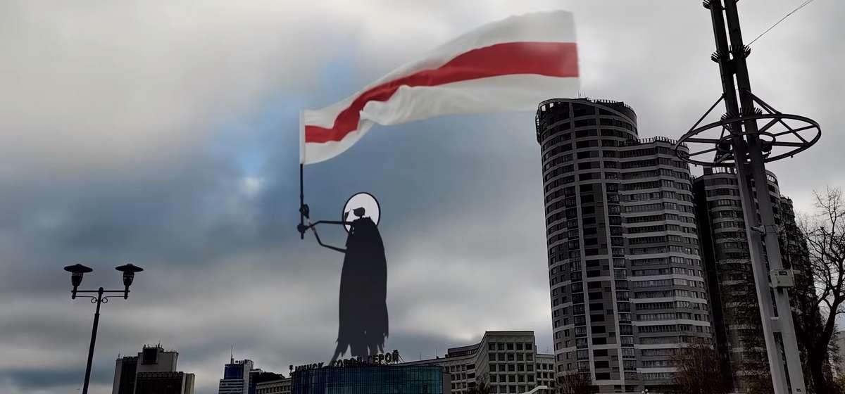 Ролик о протестах в Беларуси «Я выхожу!» от Mr. Freeman попал в тренды Youtube, набрав 600 тысяч просмотров за три дня