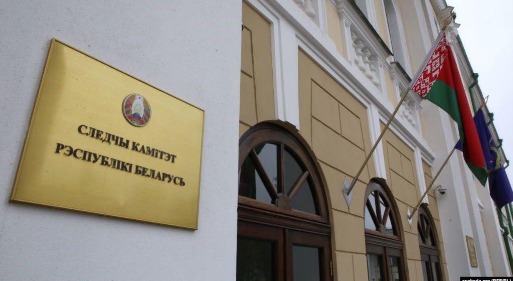 «КГБ проверяет, подписывались ли силовики за Бабарико. От результатов в СК ужаснулись», — бывший следователь. Видео