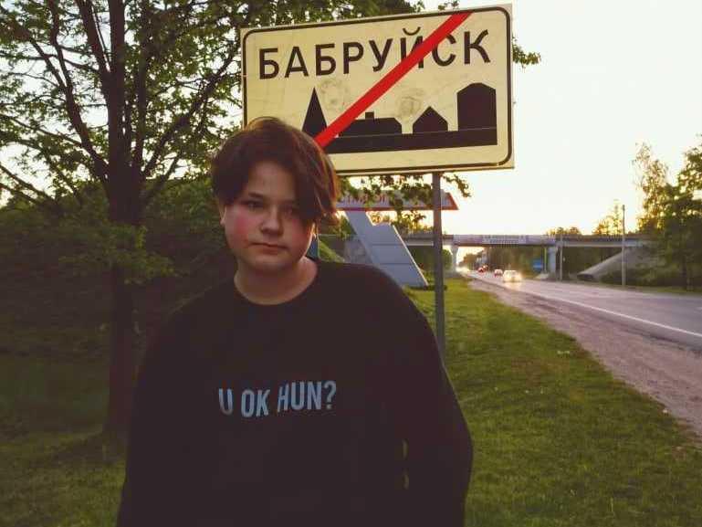 Роман Белохвостов. Фото: из семейного архива