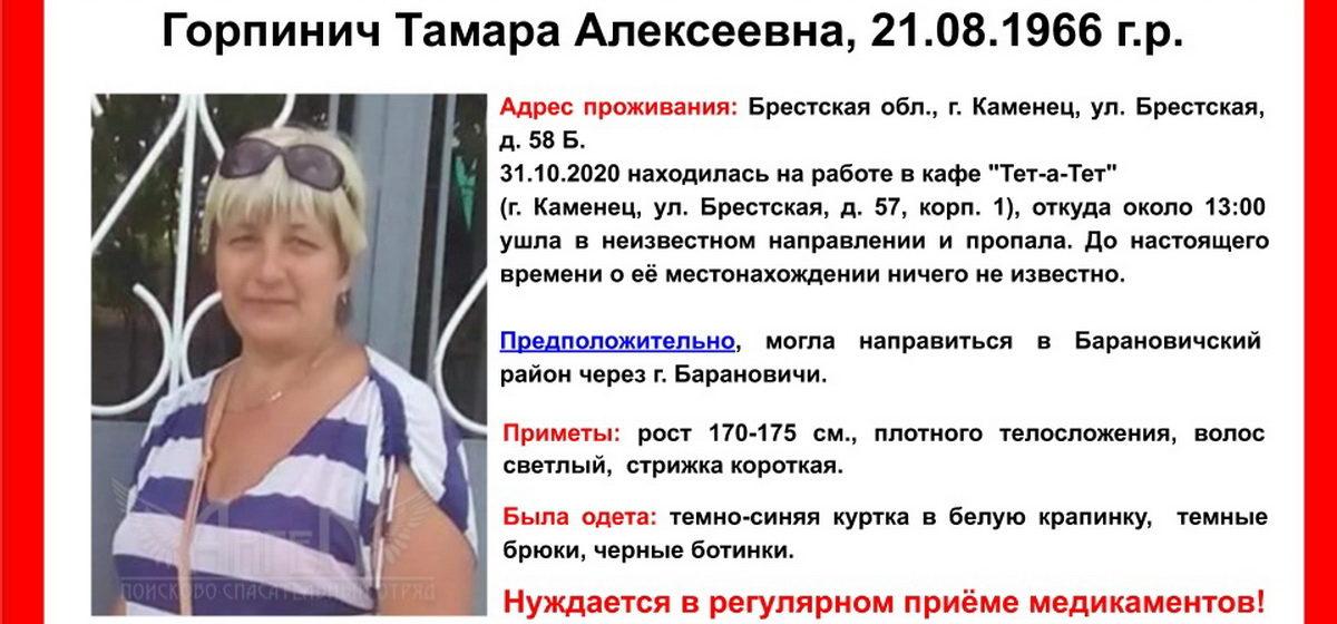 Разыскивают женщину, которая ушла с работы и пропала. Возможно, она поехала в Барановичи