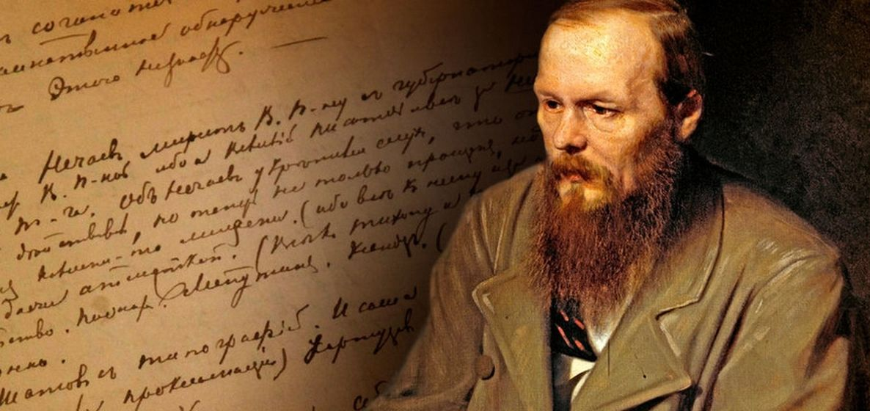 Барановичи IQ. Знают ли жители Барановичей, кто написал роман «Преступление и наказание»?