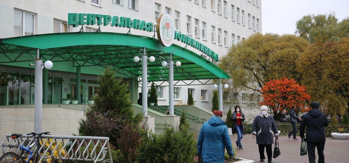 Пациентов с высокой температурой из трех микрорайонов города будут принимать в Барановичской центральной поликлинике