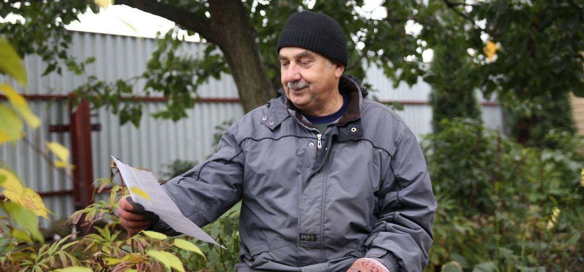 Мучнистая роса, засохший абрикос, желтизна туй. Петр Ломонос  отвечает на вопросы садоводов-огородников