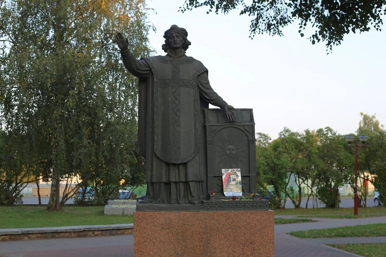 Памятник Скорине в Лиде. Фото: Никита ПАСТУХОВ