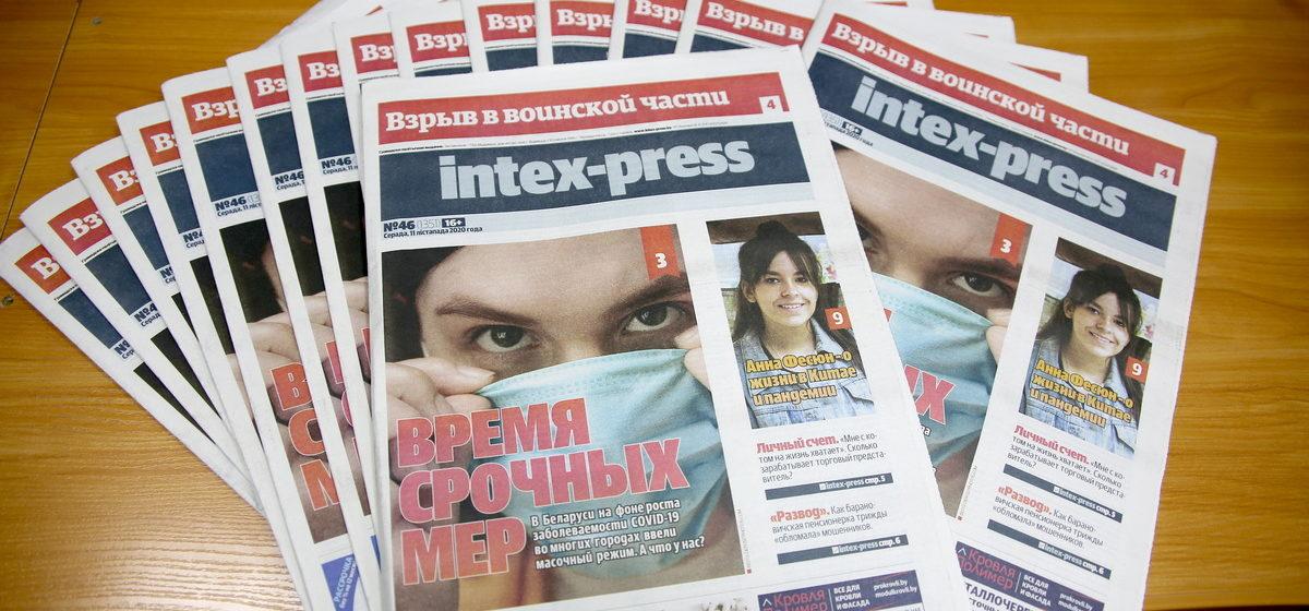 Про взрыв на Фроленкова, меры против COVID-19 и жизнь в Китае. Что почитать в свежем номере Intex-press?
