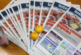 О растущих ценах, COVID-19 и жизни в Испании. Что почитать в свежем номере Intex-press?