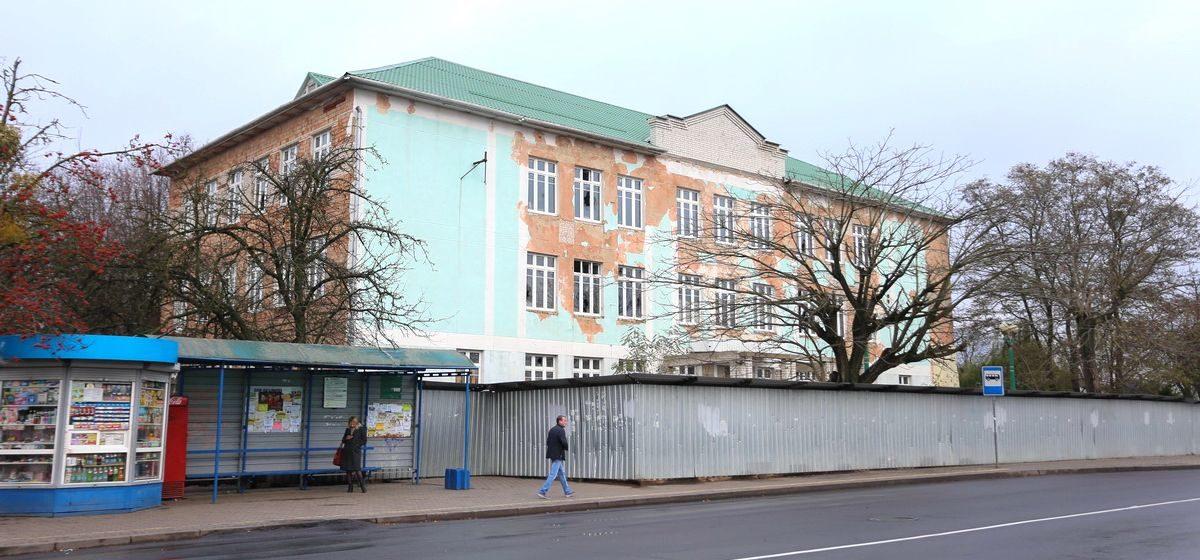 Что будет со зданием бывшего педколледжа на улице Комсомольской в Барановичах