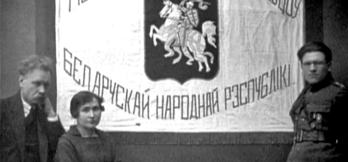 День Героев – в Беларуси отмечают 100 лет Слуцкому вооруженному восстанию