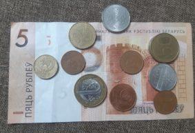 Меньше, чем в Пинске. Что случилось со средней зарплатой в Барановичах