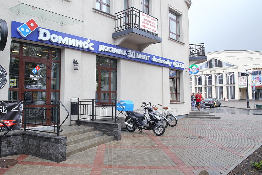 Пиццерия в Барановичах по адресу улица Советская, 76.