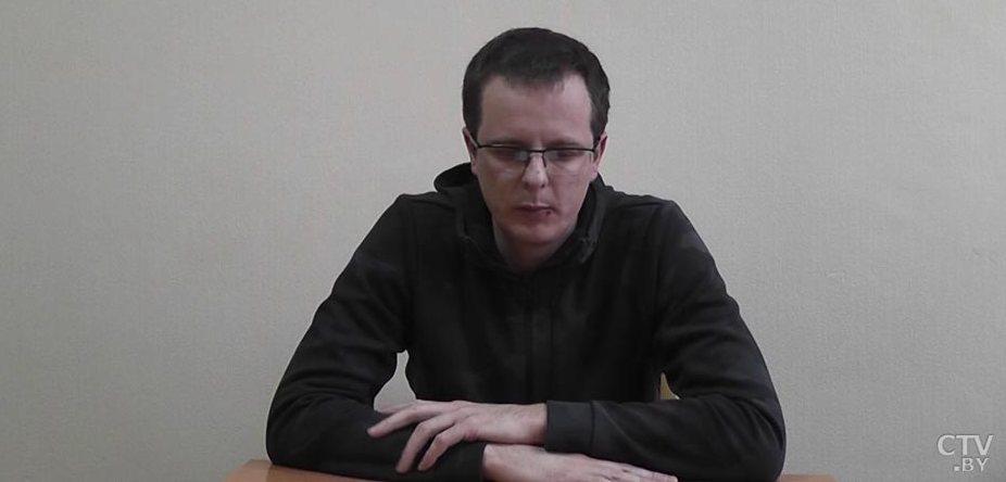 Признание врача и прослушка разговоров: телеканал СТВ показал спецрепортаж, посвященный Роману Бондаренко