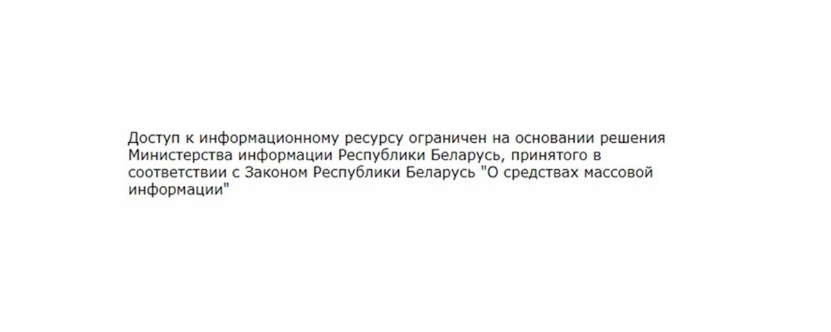 Скриншот с сайта gdeposylka.ru
