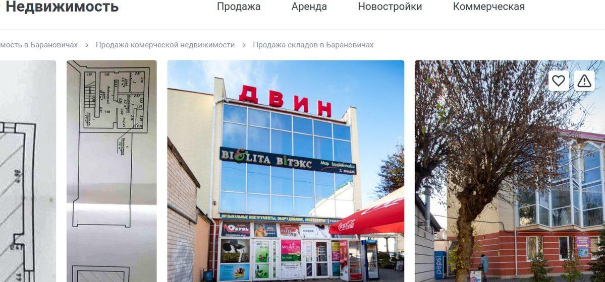 Один из крупных торговых центров Барановичей выставили на продажу