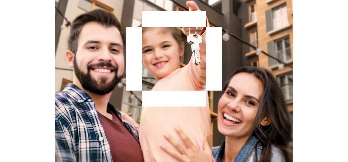 Рекламная Игра «Мечта в Оплати». Выиграй квартиру в ЖК «Пирс» и один из 20 iPhone*