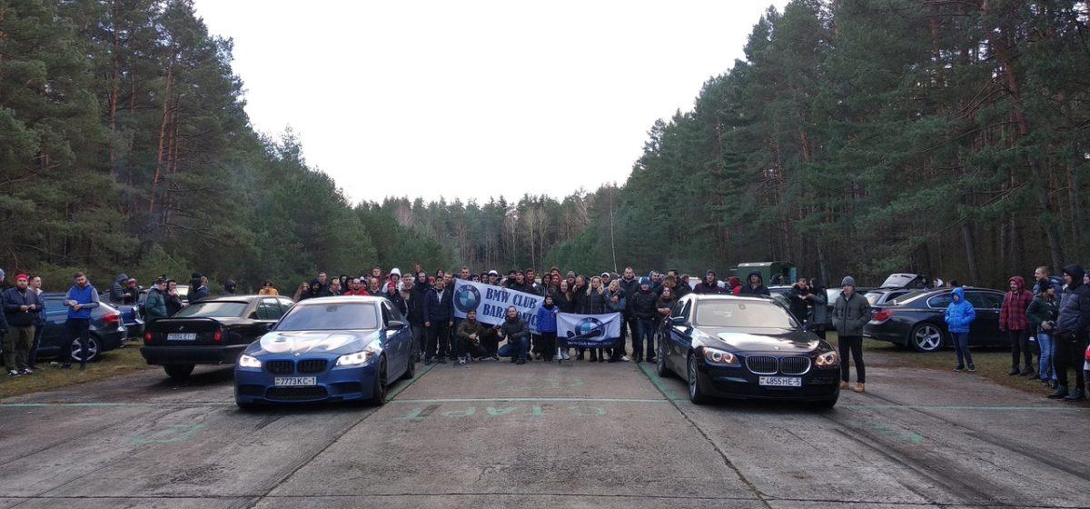 В Барановичах прошло закрытие сезона-2020 клуба BMW. Фото