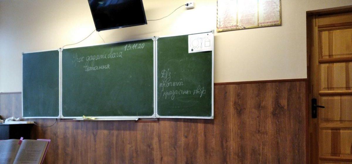 Сколько денег выделено на ремонт школ в Барановичском районе
