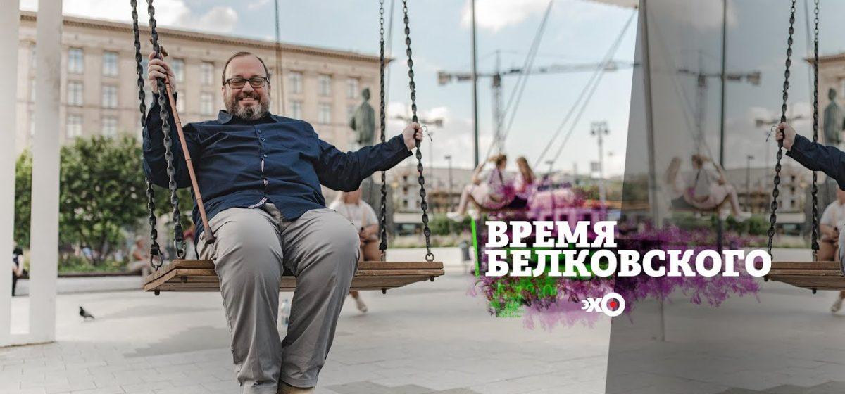 Российский политолог: чего хочет Путин в Беларуси