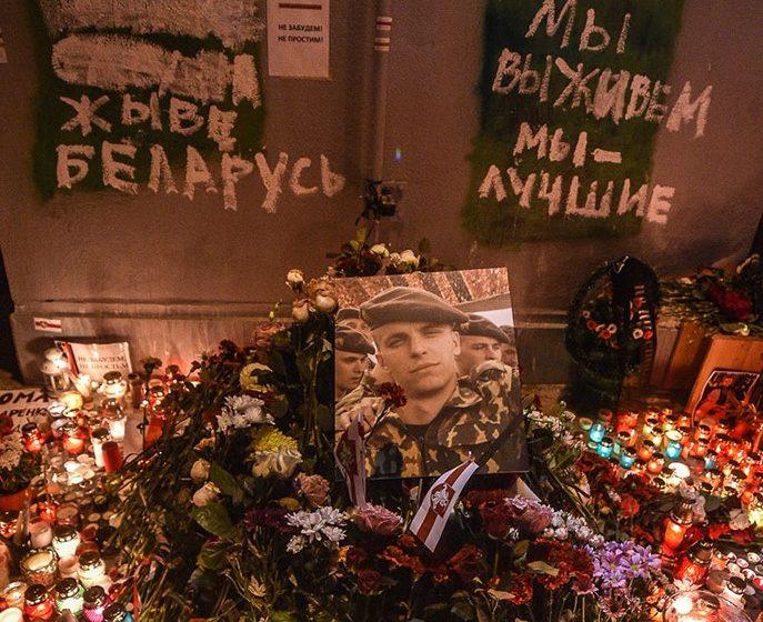 Бывший следователь: «Мне непонятно, почему до сих пор родителям Романа Бондаренко не выдали тело их сына»