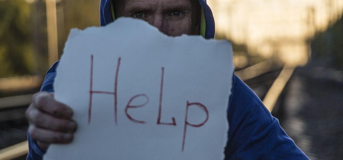 Первая мужская анонимная консультационная служба заработала в Беларуси. Куда и с какими проблемами можно обращаться