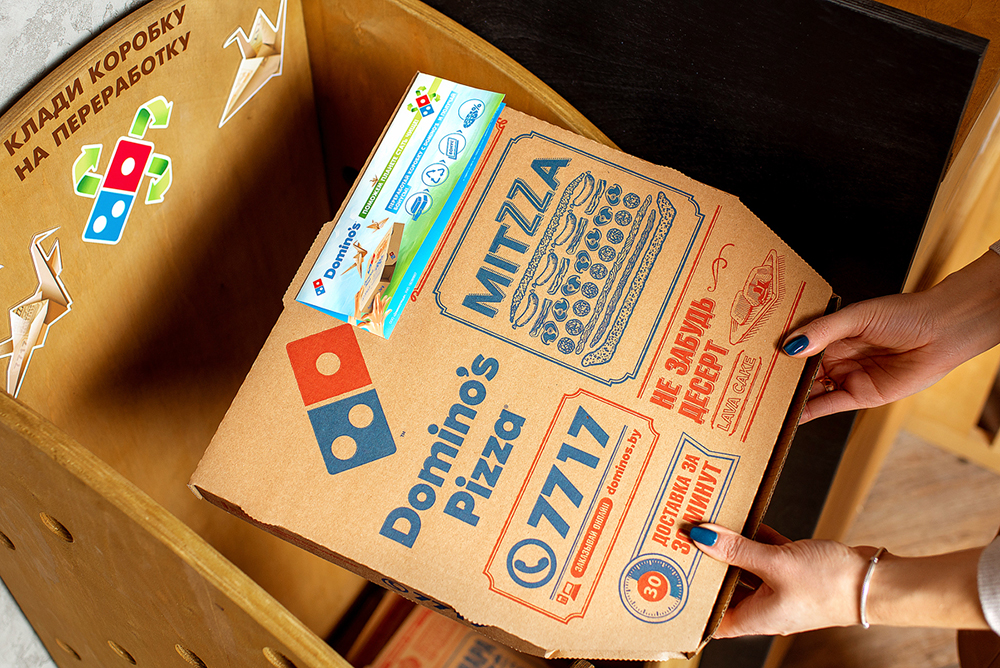 Клади коробки на переработку в специальные боксы в пиццериях – получай ECO бонусы на пиццу.