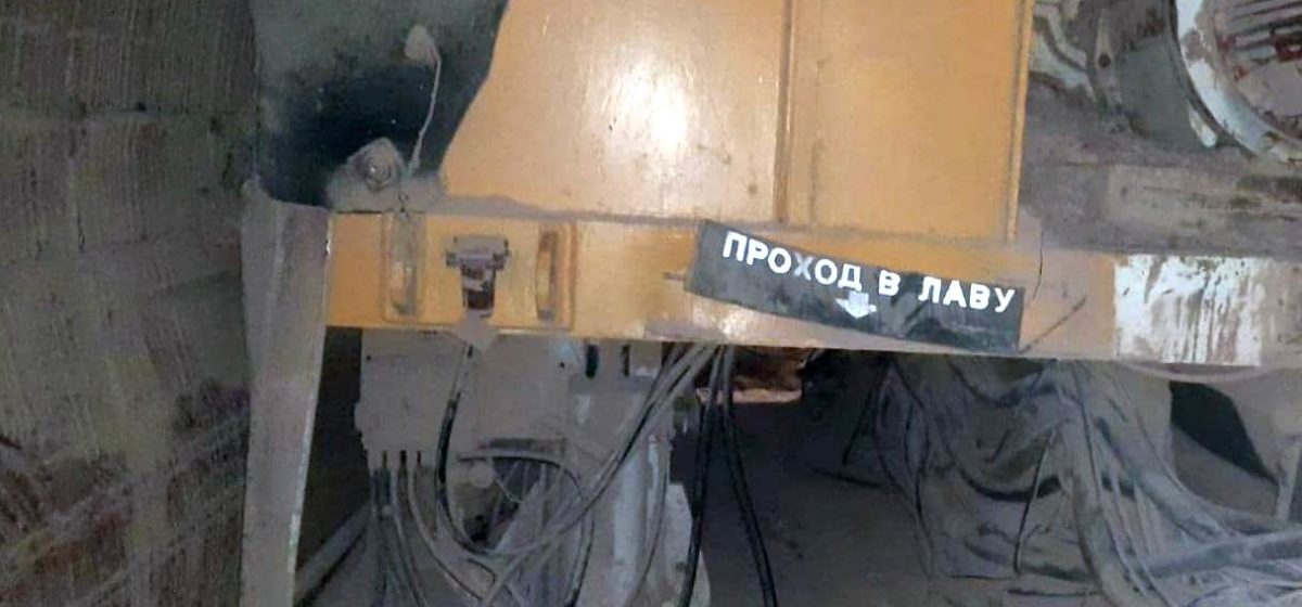 Стали известны подробности ЧП в шахте «Беларуськалия», где погиб рабочий