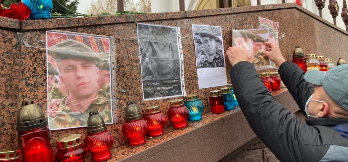 Работников барановичского авиазавода осудили за акцию памяти Бондаренко