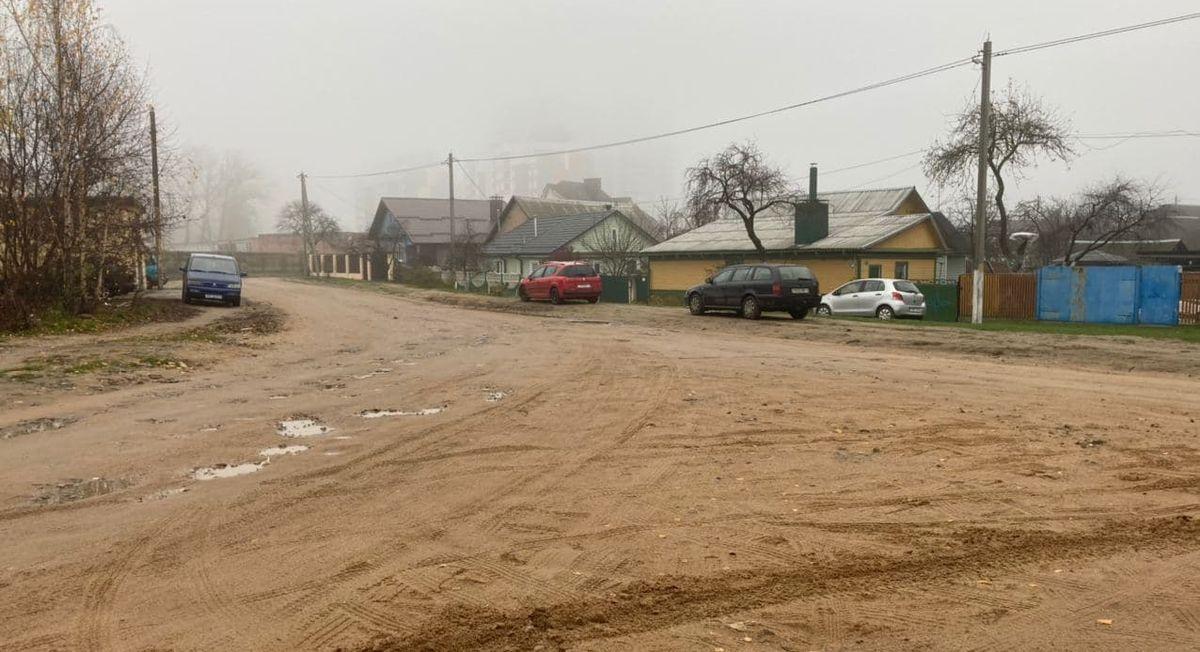 18 ноября 2020 года. Так выглядит улица Чапаева после ремонта. Фото: Ирина КОМИК