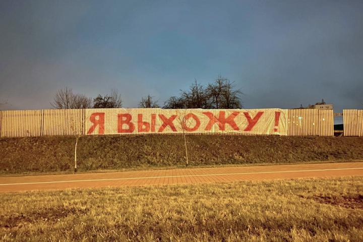 Задержания, спецтехника и машины с силовиками. Что происходит в Беларуси 29 ноября. Обновляется