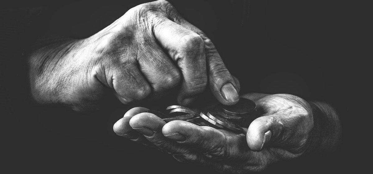 В Минтруда пояснили, кто получит прибавку к пенсии с 1 декабря, а кто — нет