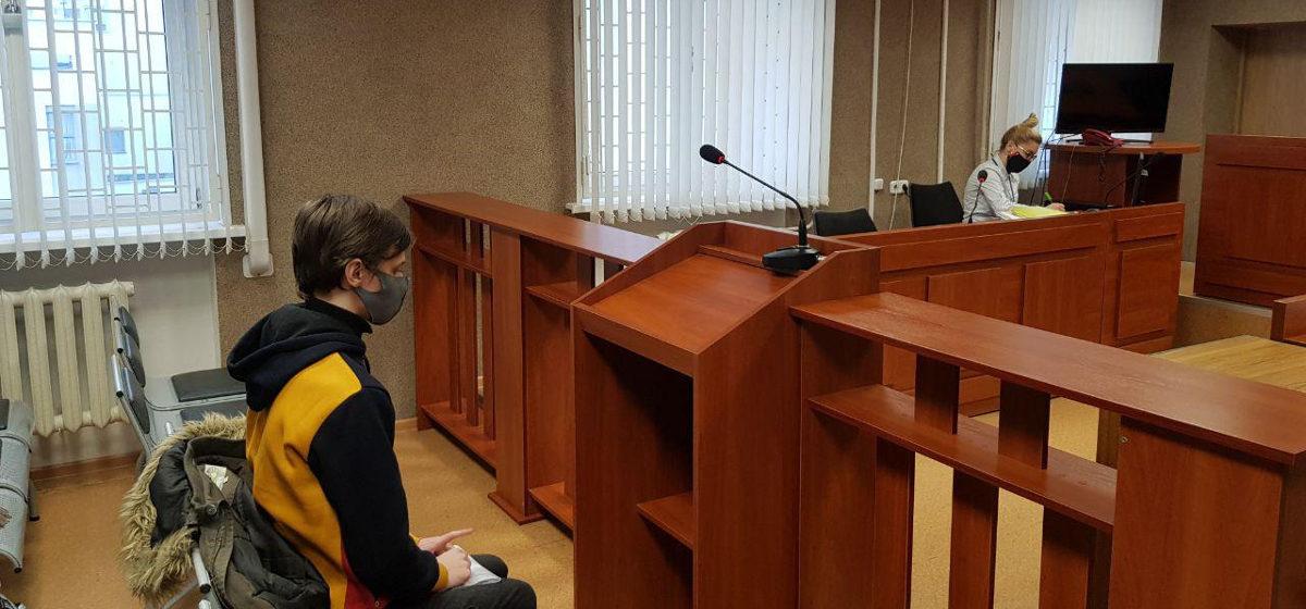 Студент написал фразы, «содержащие негативную оценку» командира ОМОНа. Суд вынес приговор