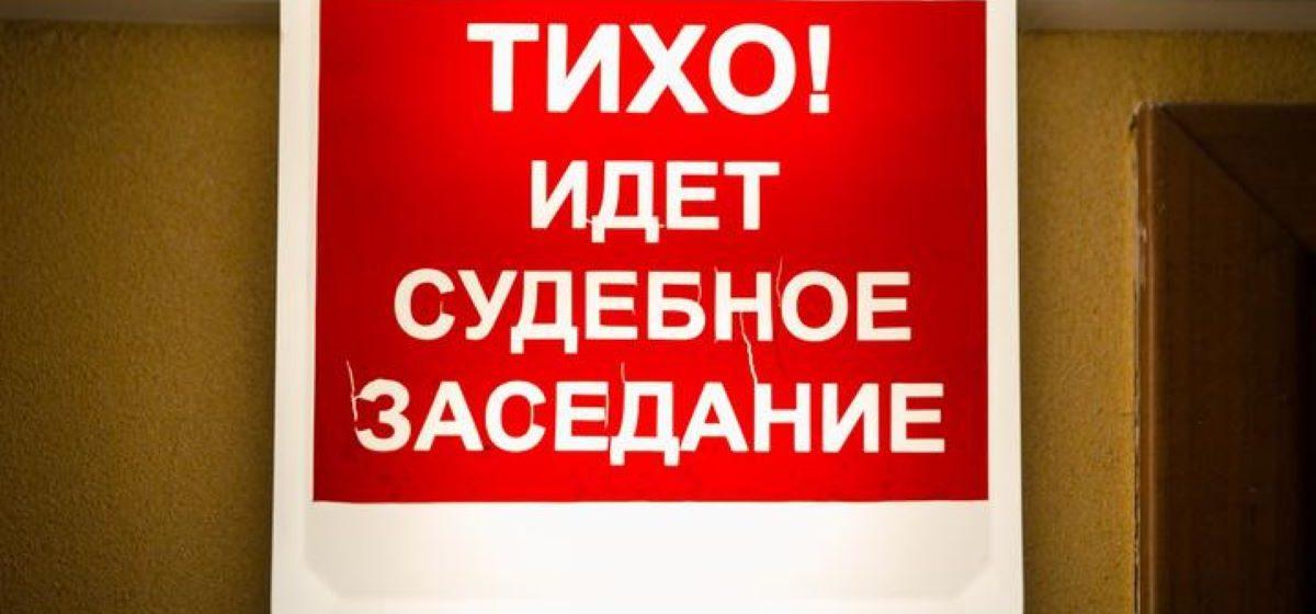 В Солигорске судят сторожа управления КГБ: его обвиняют в убийстве рабочего «Беларуськалия» после спора на тему политики