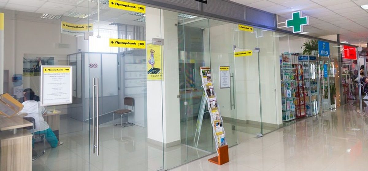 «Приорбанк» закрывает свое отделение в Барановичах