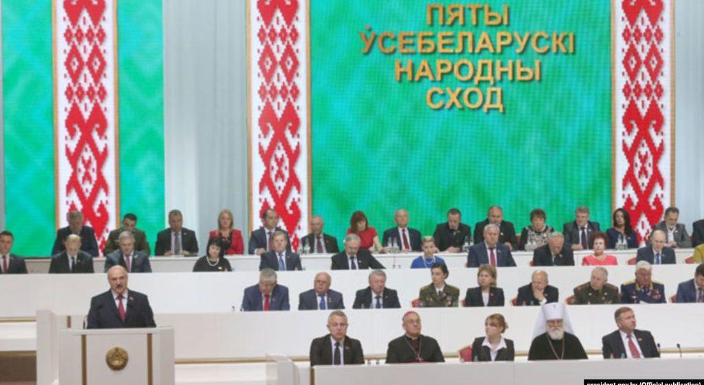 Эксперт: в Беларуси может произойти конституционный переворот