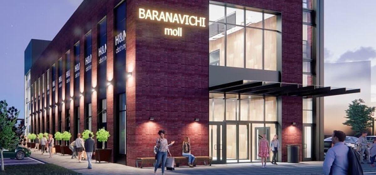 Чем закончилось общественное обсуждение строительства двух торговых центров в Барановичах