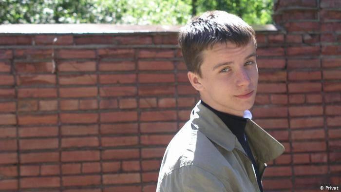 Роман Бондаренко (фото из семейного архива)