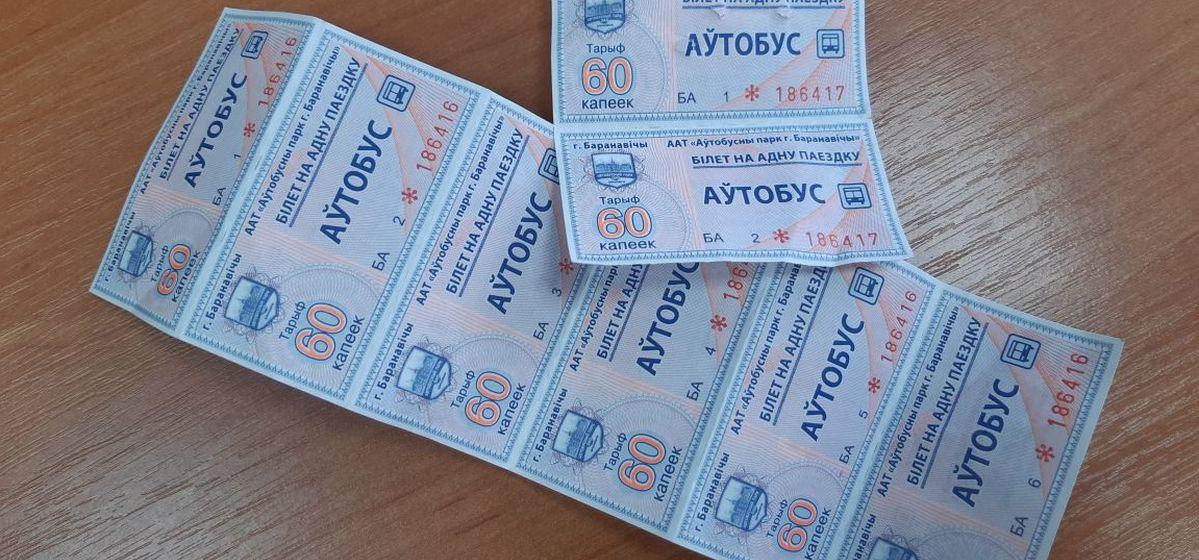 Сколько можно ездить по талонам со старыми ценниками в Барановичах