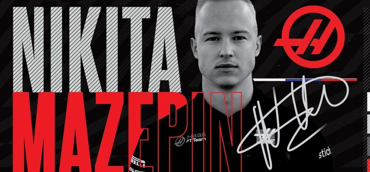 Пилотом «Формулы-1» стал гонщик белорусского происхождения