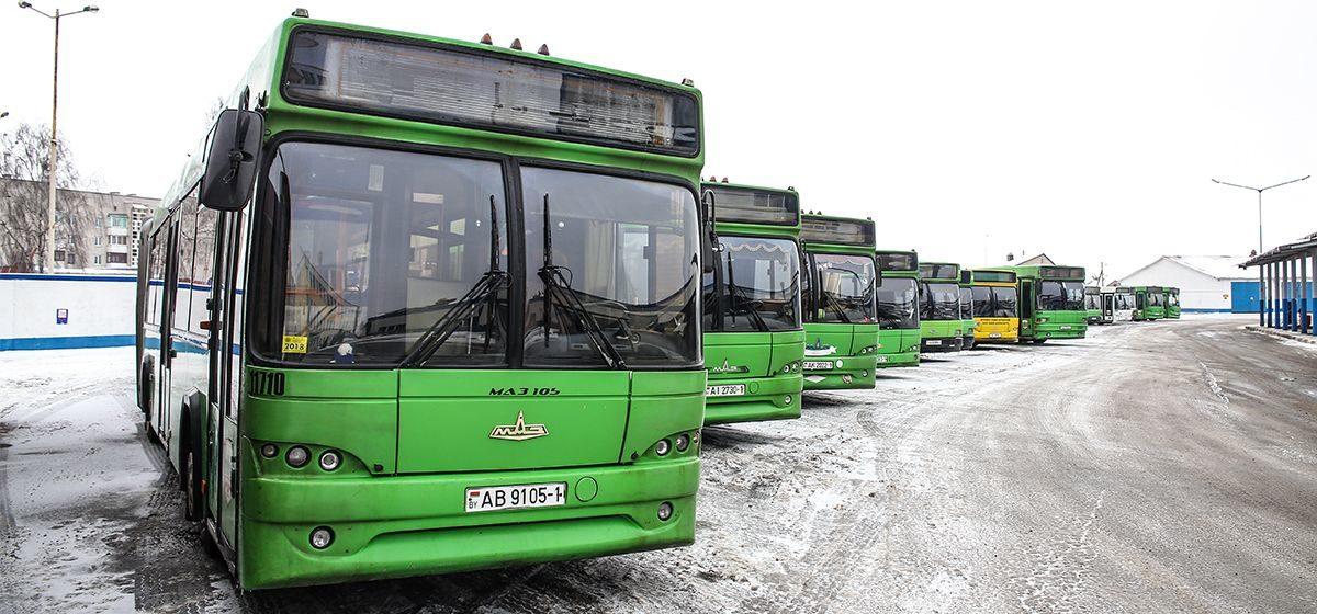 В Барановичах 20 декабря перекроют площадь. Как будут следовать городские автобусы